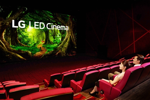 LG电子首次向台湾供应LED电影屏