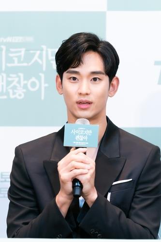 金秀贤 韩联社/tvN供图(图片严禁转载复制)