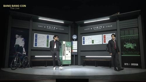 Jimin和V献唱照 韩联社/Big Hit娱乐供图(图片严禁转载复制)