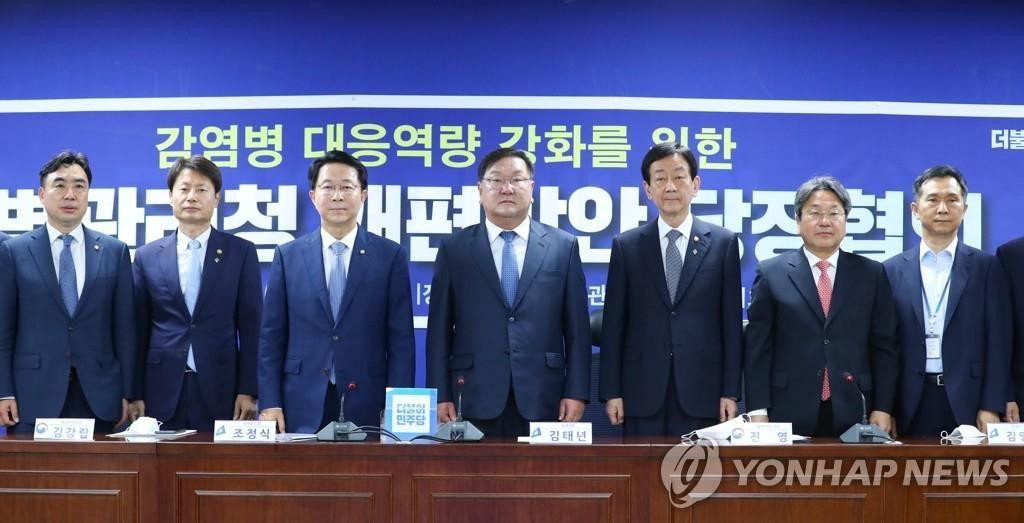 2020年6月15日韩联社要闻简报-1
