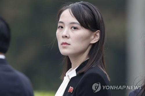 资料图片:朝鲜劳动党第一副部长金与正 韩联社