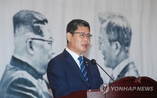 韩统一部长官呼吁韩朝铭记《六一五宣言》精神