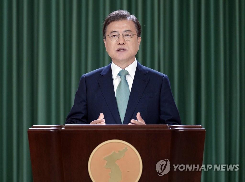 文在寅寄语六一五宣言20周年 吁朝鲜勿关闭对话之窗
