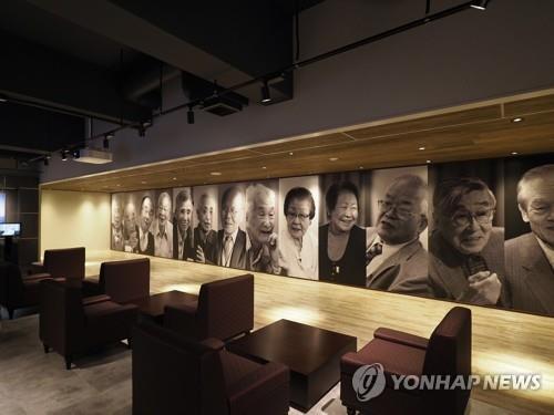 韩国拟致信教科文组织质疑日本明治遗址展览篡史