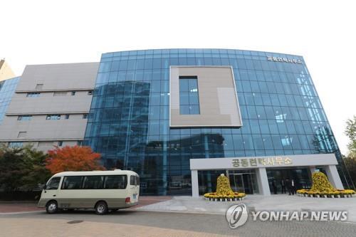 简讯:开城工业园传巨响烟雾 韩朝联办疑被爆破