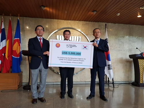 韩国向东盟援助500万美元防疫物资