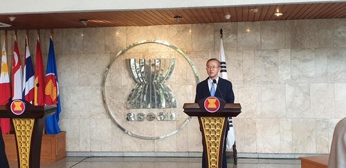 6月16日,在东盟秘书处,韩国驻东盟大使林圣南发表讲话。 韩国驻东盟使团供图(图片严禁转载复制)