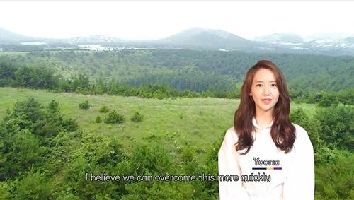 韩流明星接力声援抗疫视频上线