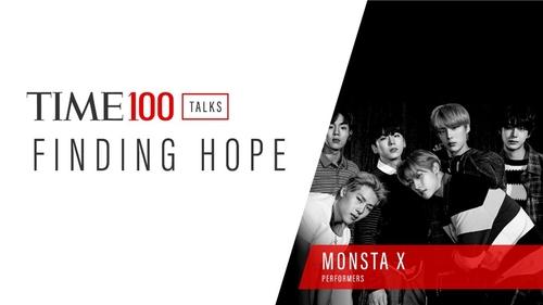 MONSTA X应邀为《时代》线上活动献艺