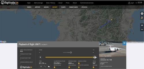 消息:金正恩专机今在朝鲜上空飞行