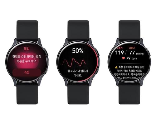 三星智能手表测血压APP面世