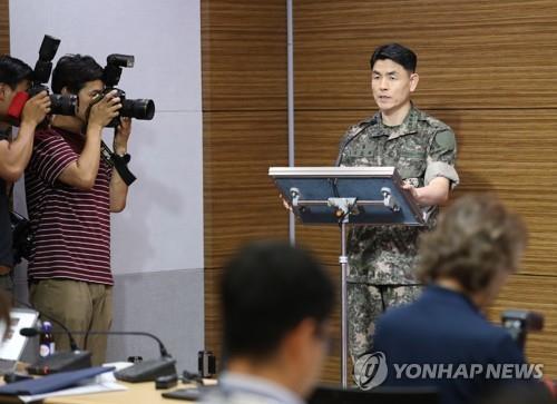韩联参:暂未发现朝军要采取军事行动的迹象