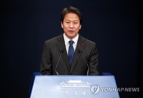 资料图片:任钟皙 韩联社