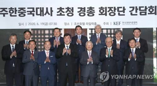 2020年6月19日韩联社要闻简报-1