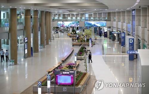 2020年6月19日韩联社要闻简报-2