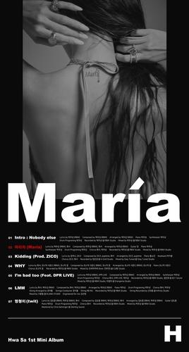MAMAMOO华莎自创曲成首张个辑主打歌