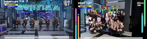 资料图片:MONSTA X(左)和本月少女通过视频连线方式与粉丝进行沟通。 CJ娱乐传媒供图(图片严禁转载复制)