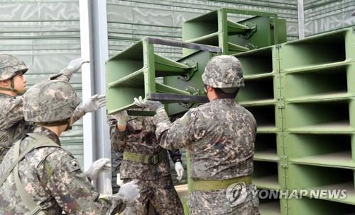 详讯:朝鲜正在重装对韩喊话扩音器