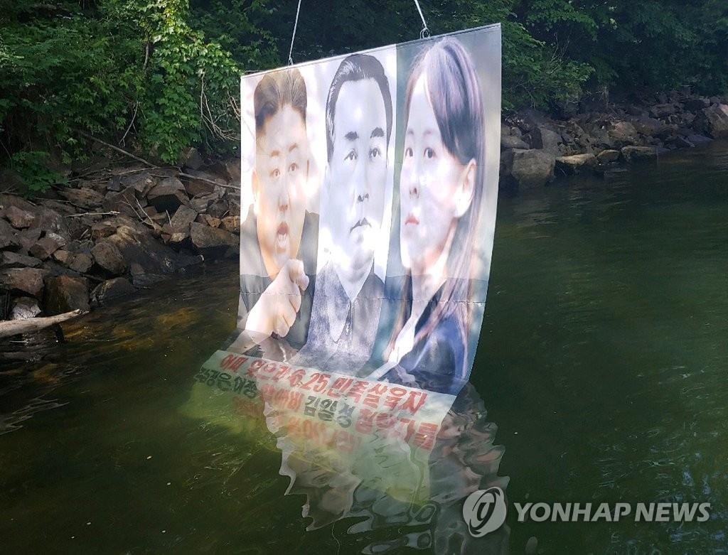 韩脱北者团体对朝空飘传单疑落在韩方一侧