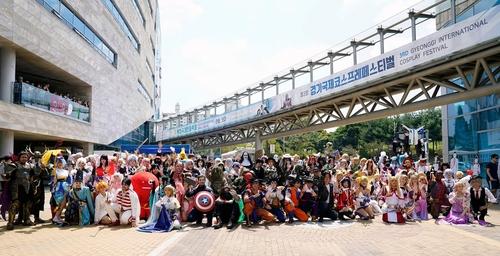 韩国富川国际漫画节将于9月线上开幕