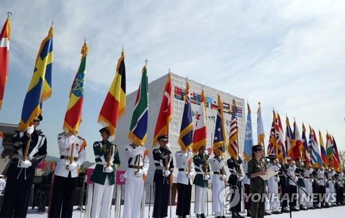 韩战爆发70周年 韩朝和平道路依然曲折
