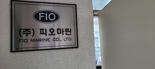 韩海运服务公司证实外派5名韩籍船员在西非遭绑