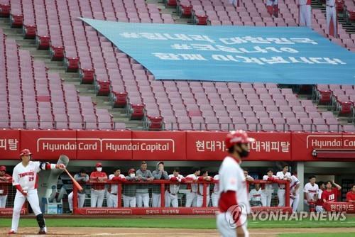 韩政府即将敲定职业体育赛事观众入场指南