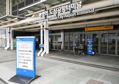 韩高铁为入境者专设车厢90天来4.7万人利用