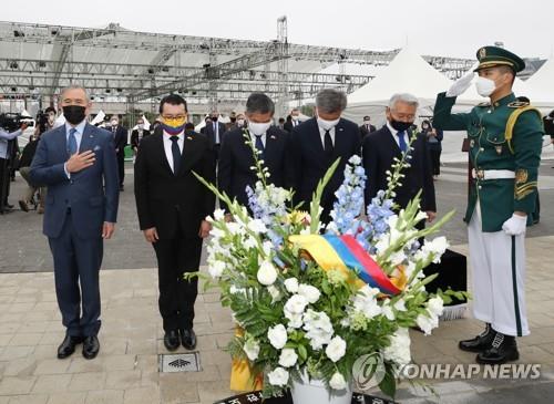 韩防长出席哥伦比亚军韩战参战纪念活动