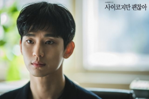 资料图片:金秀贤 tvN电视台供图(图片严禁转载复制)