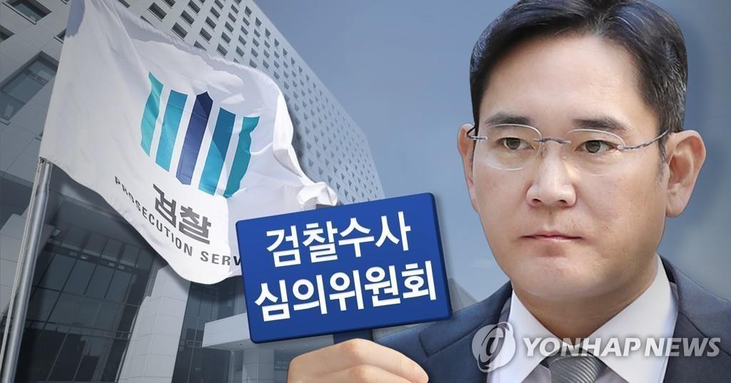 2020年6月26日韩联社要闻简报-2