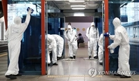 详讯:韩国新增62例新冠确诊病例 累计12715例
