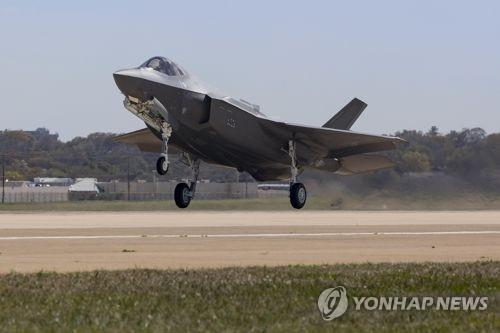韩军引进F-35A战机日程因疫情被推延