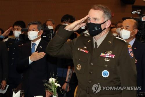 韩美联军司令:望韩军领导联防体制计划切实落地