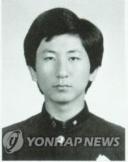 资料图片:李春在 韩联社/读者供图(图片严禁转载复制)