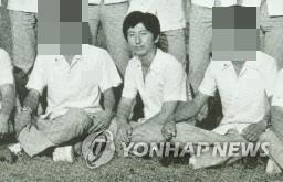 资料图片:李春在高中时期照片 韩联社/读者供图(图片严禁转载复制)