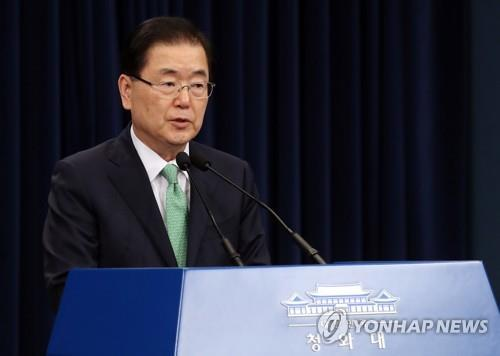 韩青瓦台召集国安会常委会讨论半岛局势