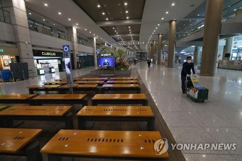 资料图片:空荡荡的仁川国际机场 韩联社