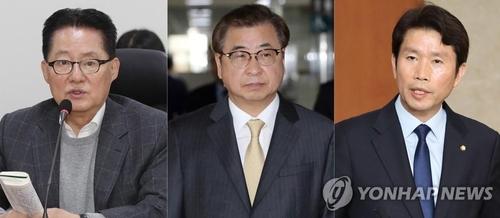 2020年7月3日韩联社要闻简报-2