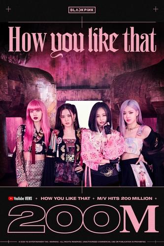 BLACKPINK新歌MV创播放量破2亿最快纪录