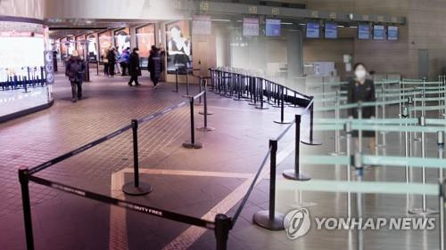 统计:5月访韩外国游客因疫情同比骤减99.5%