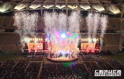 韩国第26届梦想演唱会将线上举办