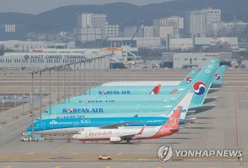 消息:韩国航空公司拟增飞定期赴华航班