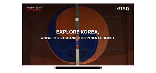 奈飞制作韩国宣传视频上线