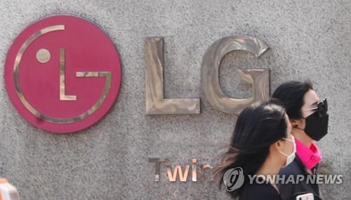 LG电子第二季营业利润同比下降24.4%