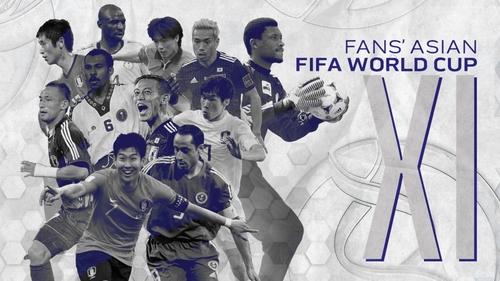 韩4名球员入选亚足联世界杯最佳亚洲阵容