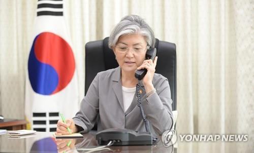 韩卡外长通电话商讨共克疫情方案