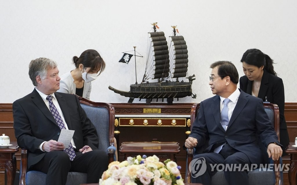 2020年7月9日韩联社要闻简报-2