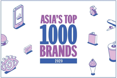 三星电子连续九年获评亚洲第一品牌