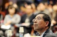 任期最长首尔市长朴元淳与世长辞